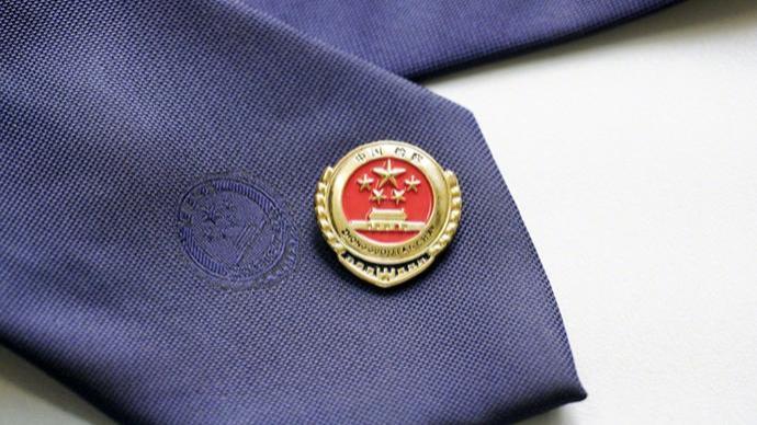 上海市原副市長、公安局原局長龔道安被提起公訴