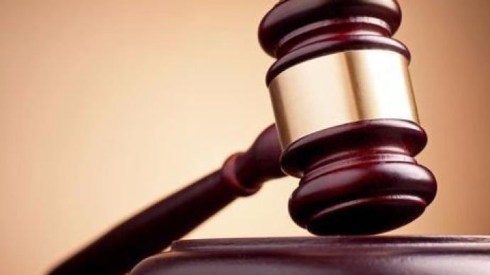 訴騰訊不正當競爭案最新進展:抖音申請撤訴,獲福州中院準許