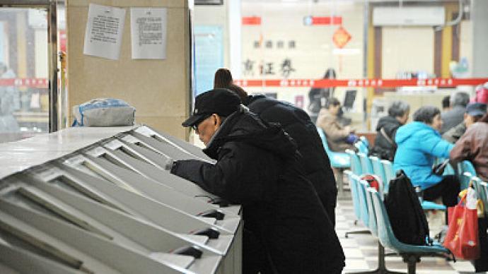 牛市早報|富時羅素確認10月納入中國國債,今日3股打新