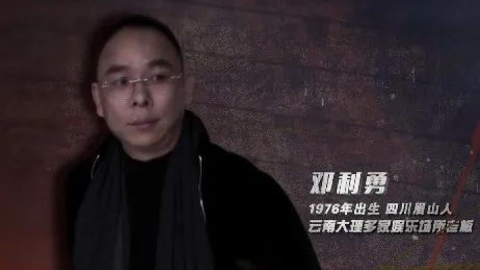 """云南一黑老大組織兩百多婦女賣淫,""""保護傘""""用暗語通風報信"""