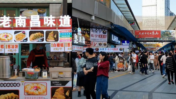 初心之路巡展丨探訪南昌小吃街及網紅美食:不止拌粉和瓦罐湯