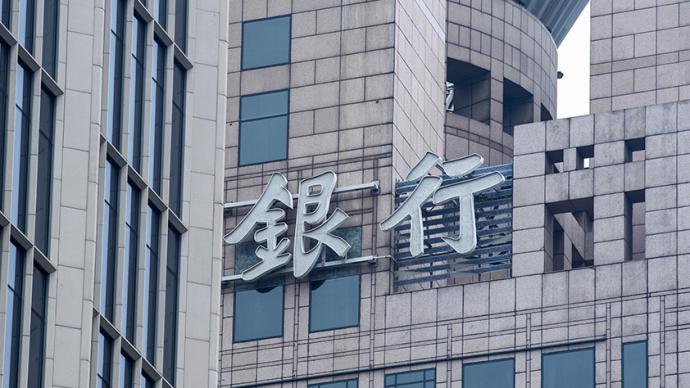 """國有六大行合計去年日賺31.1億,不良貸款集體""""雙升"""""""