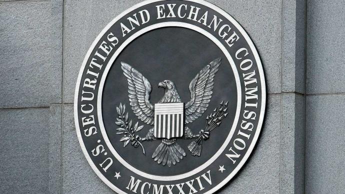 美國證監會:一直在關注對沖基金違約的情況并進行溝通