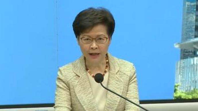 林鄭月娥:爭取在4月中旬將綜合性條例草案提交給立法會審議