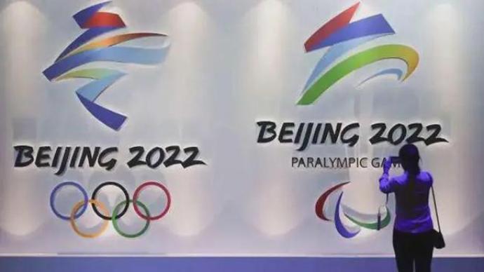 國臺辦:真誠歡迎中華臺北奧委會派隊參加北京冬奧會