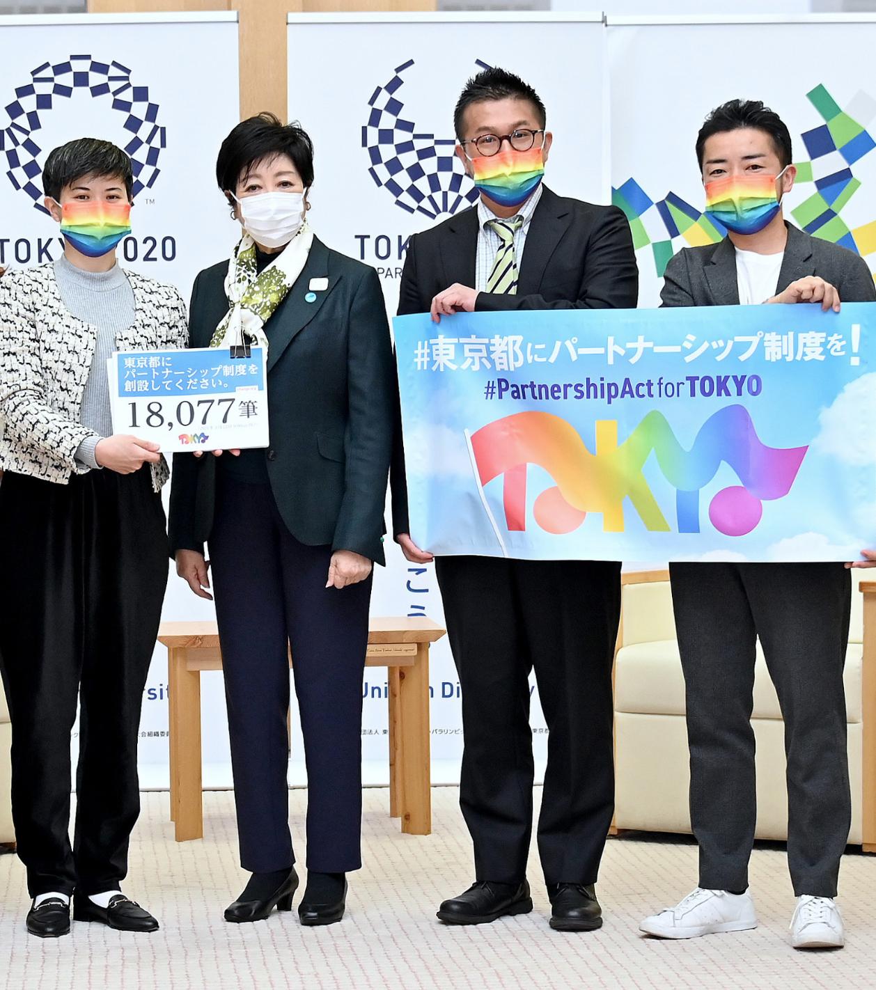 山本和同事向东京都知事递交请愿书。受访者供图