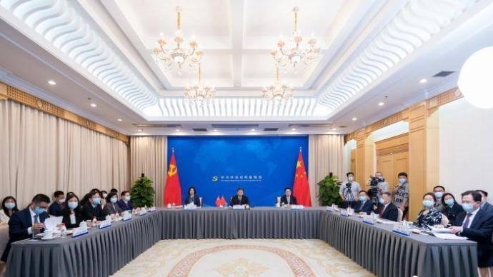 中聯部主辦的中國—阿拉伯國家青年政治家論壇開幕