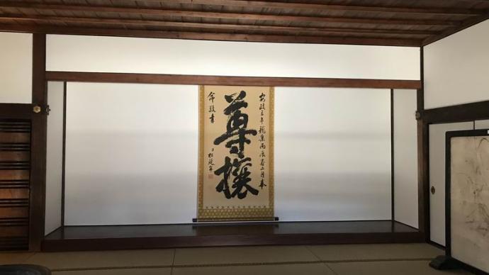 """东京读书记︱日本的所谓""""国体"""""""