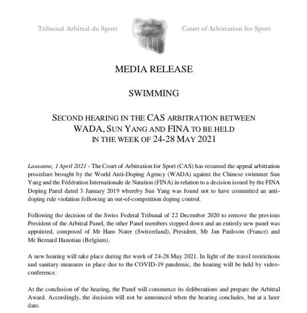 国际体育仲裁法庭通告。