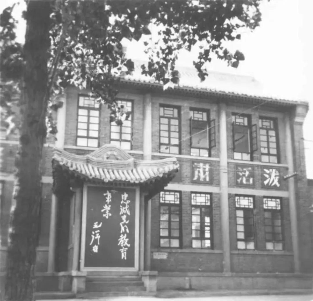 王晓母校旧影