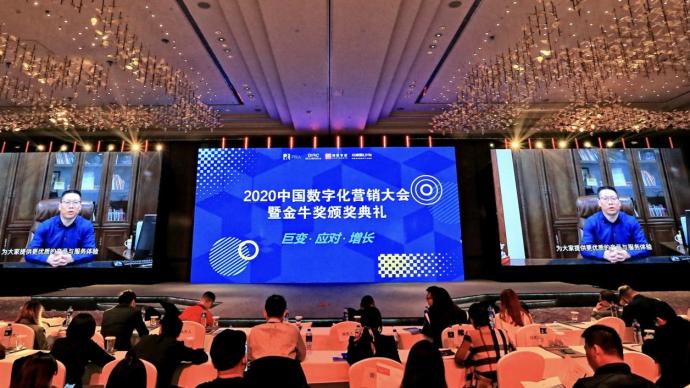 """煌上煌获中国数字化营销金牛奖,目标瞄准""""Z世代"""""""