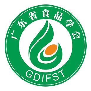 广东省食品学会2021年学术年会征稿通知(第一轮)