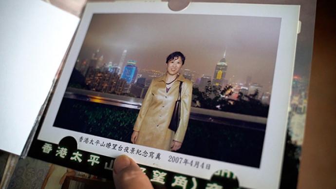 中国首例人体冷冻术:等待妻子复活的四年里,我感觉自己老了