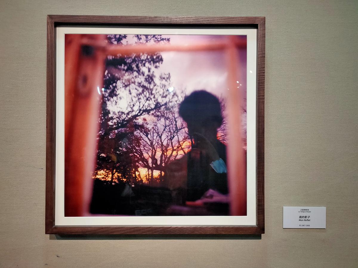 《之前的时光》系列 作品《我的影子》约1967-1968