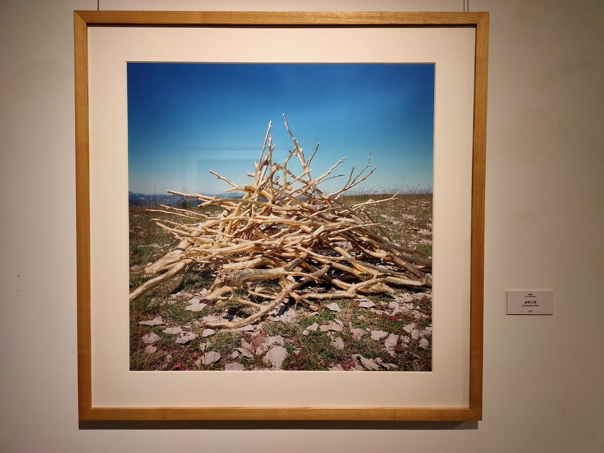 展览现场 房间系列 作品《金色火堆》1987
