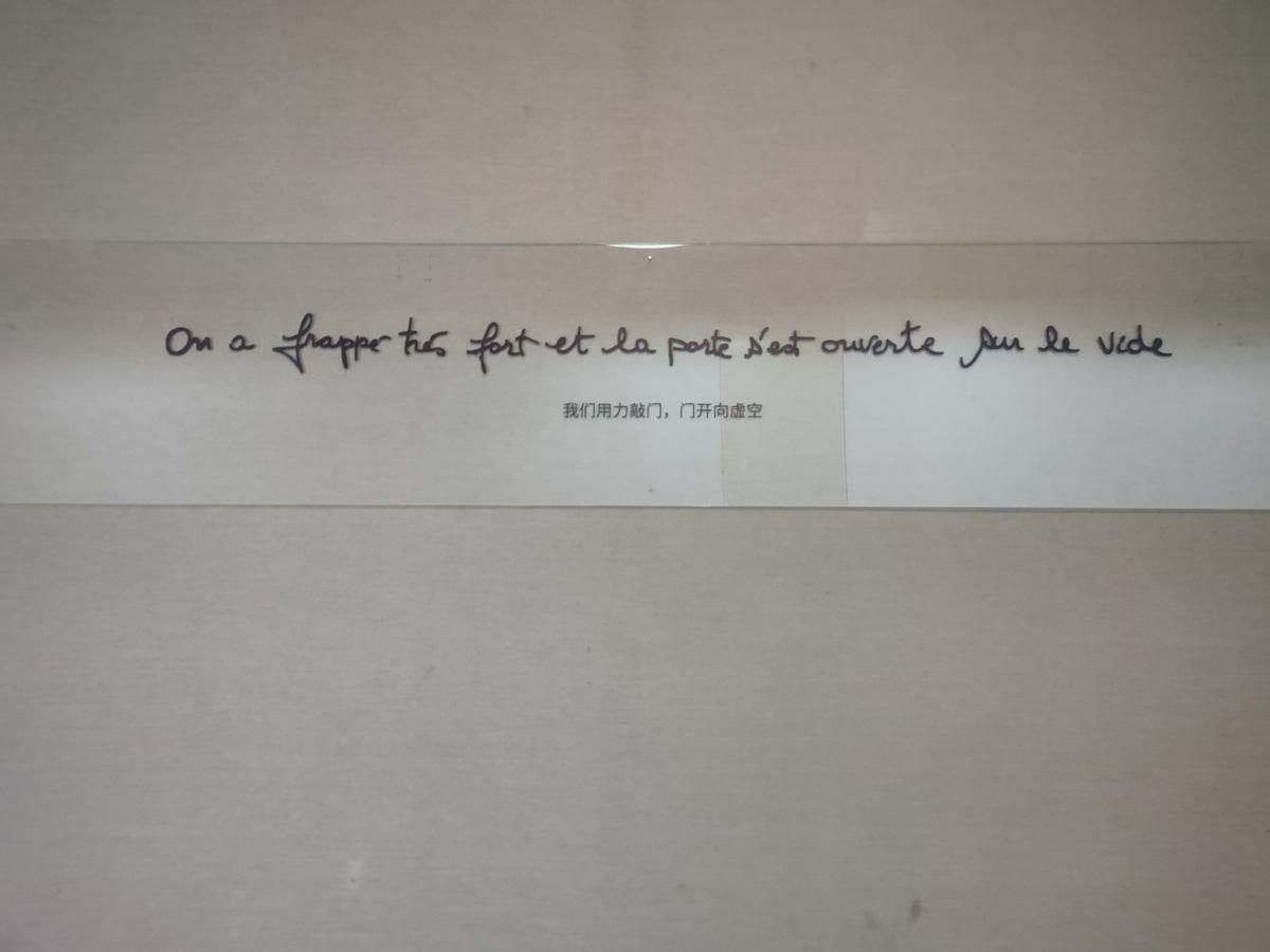 """展览现场 贝尔纳·弗孔:""""之前的时光"""""""
