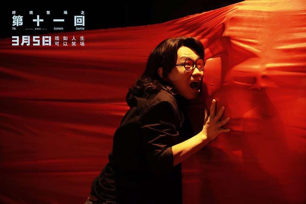 红布是很重要的意象。注:本片曾改档