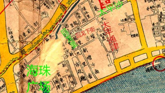 """陈晓平:陈独秀的广州寓所""""看云楼""""究竟在何处?"""