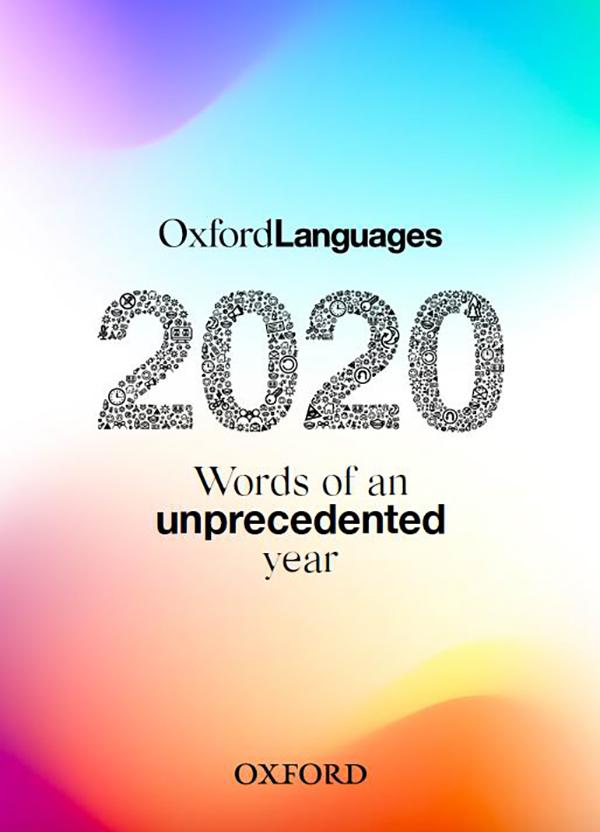 《牛津英语词典》2020年度词汇报告书