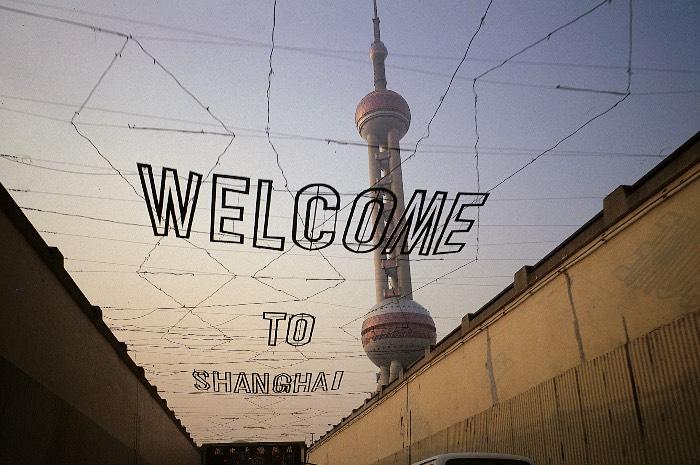 """姜庆共2003年在延安路隧道口拍下的""""WELCOME TO SHANGHAI"""""""