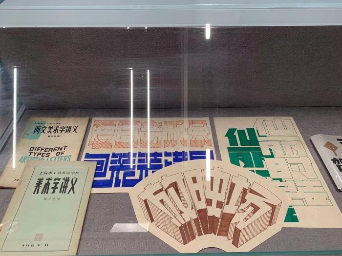 展览现场展出的1980年代书写的美术字