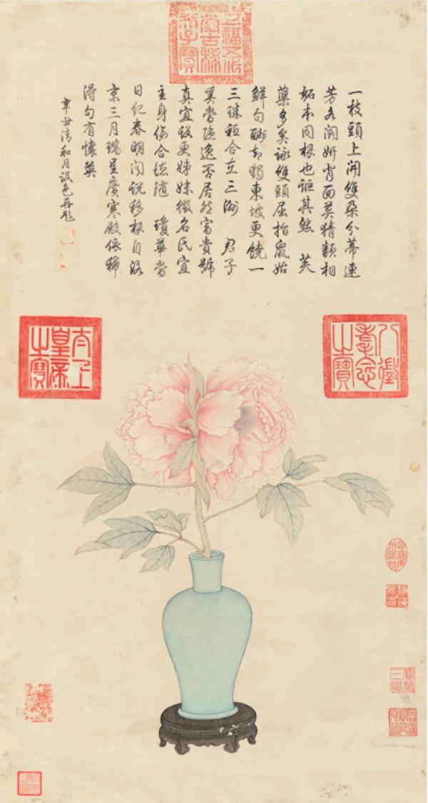 清 弘历 《并蒂牡丹图轴》 故宫博物院藏