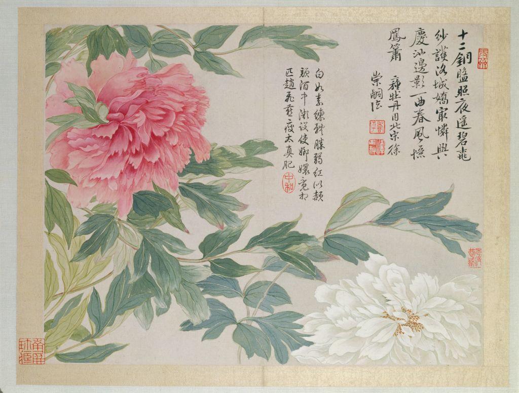 清 恽寿平《山水花鸟图》册之牡丹 故宫博物院藏