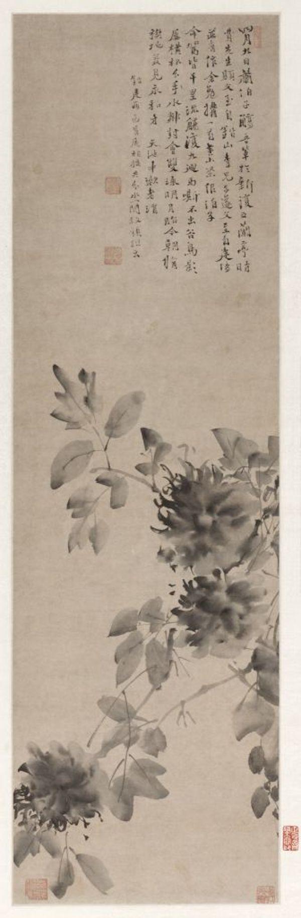 明 徐渭 《水墨牡丹图》轴 纸本墨笔 故宫博物院藏