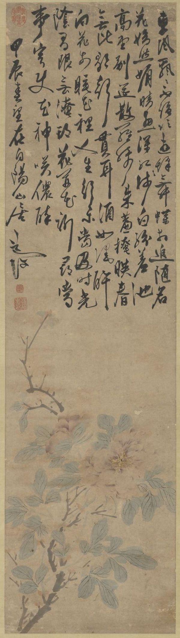 明 陈淳 《画牡丹》轴 台北故宫博物院藏