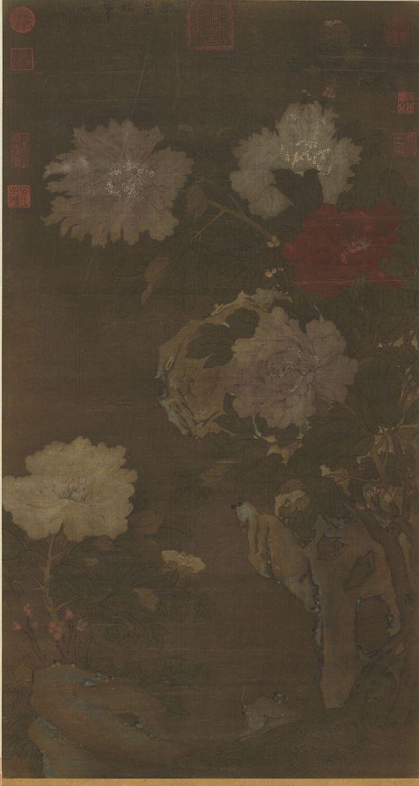 传 五代 滕昌�v 《牡丹》轴 台北故宫博物院藏