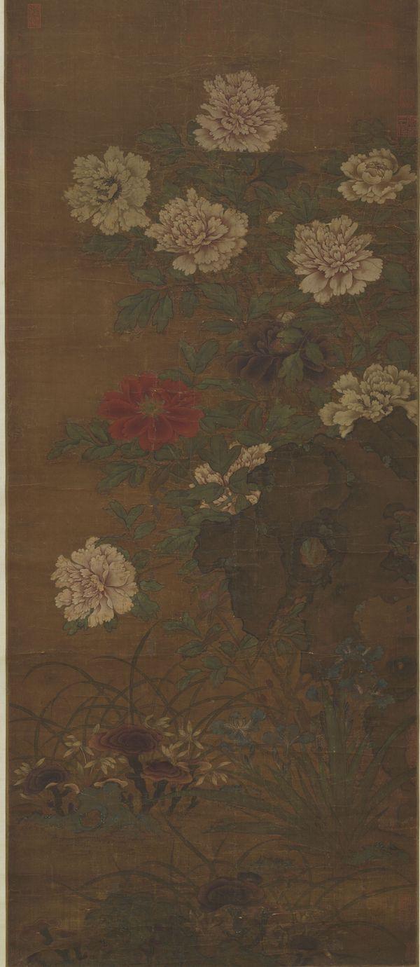 宋 赵昌 《画牡丹》轴 台北故宫博物院藏