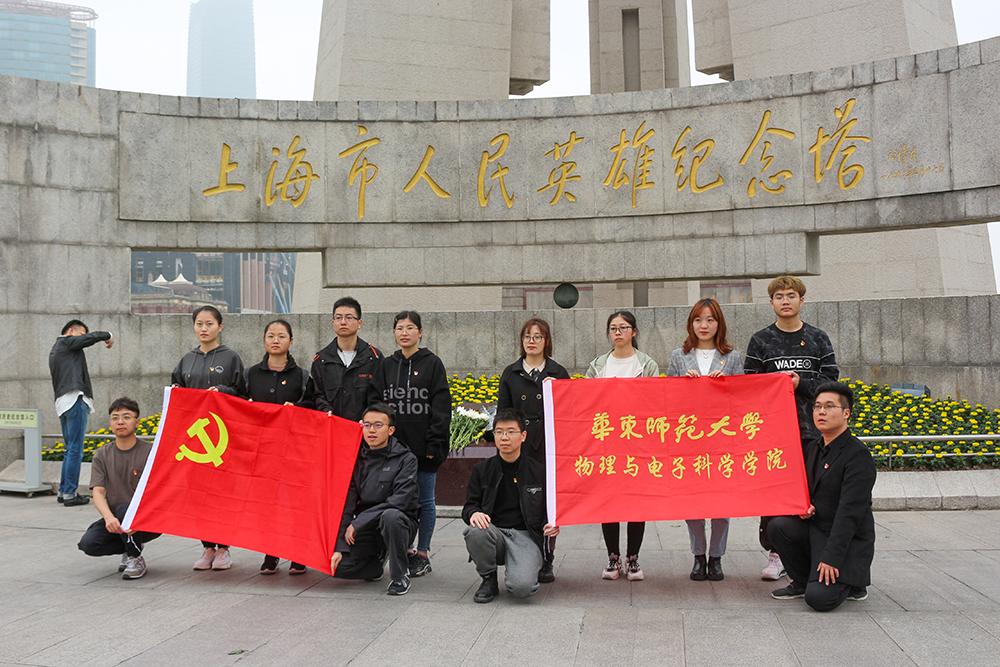 华东师范大学师生来到人民英雄纪念塔,缅怀先烈。澎湃新闻记者 陈悦 图