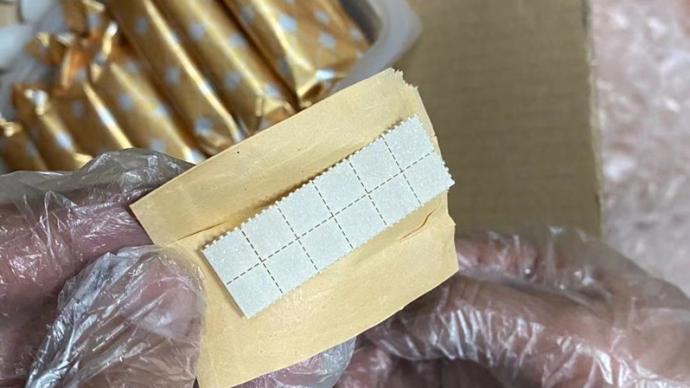 """小小""""邮票""""竟是新型毒品?成都海关连查两起国际邮包运毒案"""
