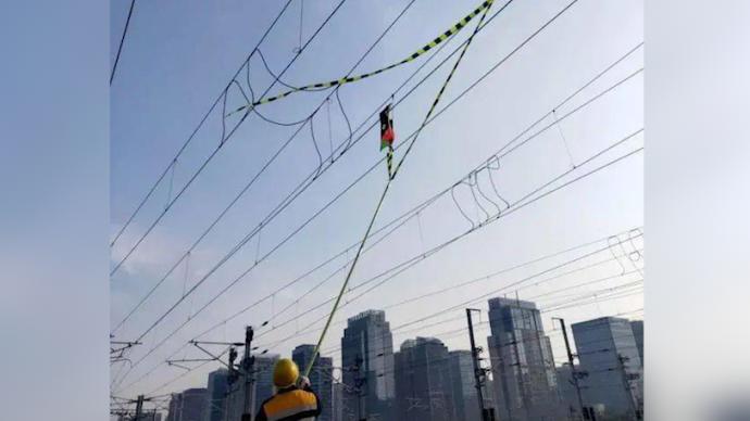 官方通报沪宁城际列车大面积晚点:风筝缠绕接触网致设备故障