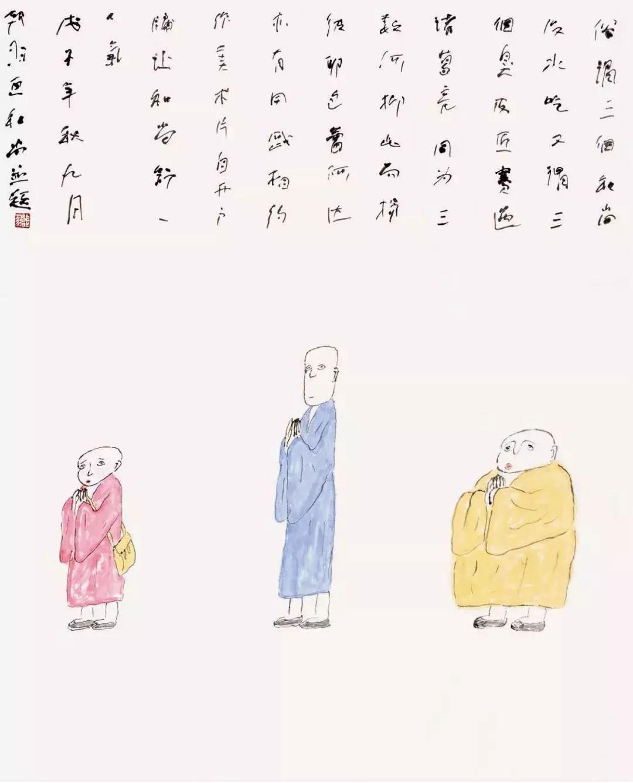 """韩羽画作《三个和尚》,题曰:""""俗谓'三个和尚没水吃',又谓'三个臭皮匠,赛过诸葛亮',同为三数,何抑此而扬彼耶?包蕾、阿达亦有同感,相约作美术片自开户牖,让和尚舒一口气。"""""""