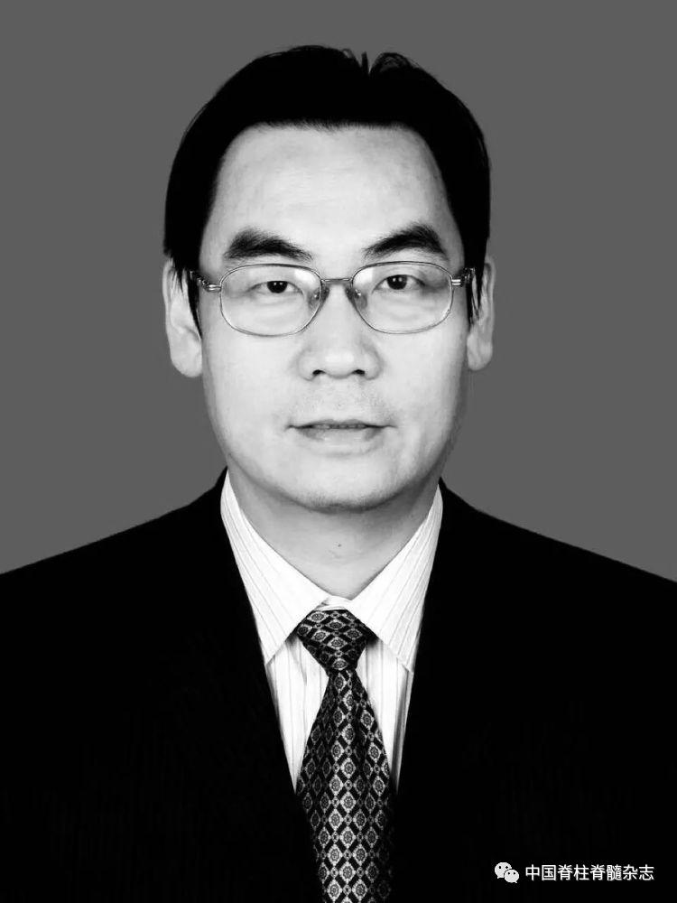 中国脊柱脊髓杂志微信公众号 图