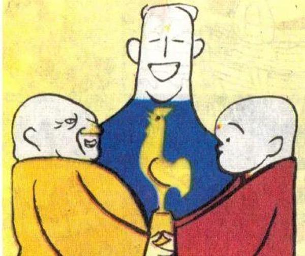 《三个和尚》获金鸡奖后阿达绘制的漫画 画中人左起依次为编剧包蕾、导演阿达、造型设计韩羽 (《孙悟空画刊》1981年第5期)