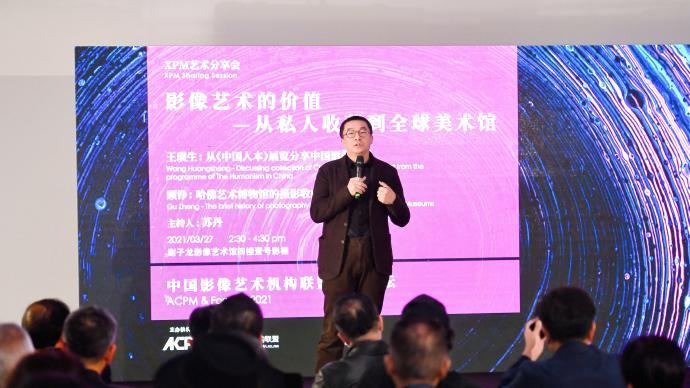 现场|推动中国影像艺术的价值:从私人收藏到全球美术馆