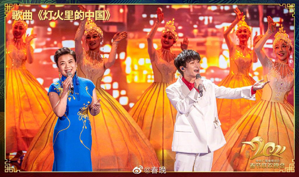 《灯火里的中国》舞台
