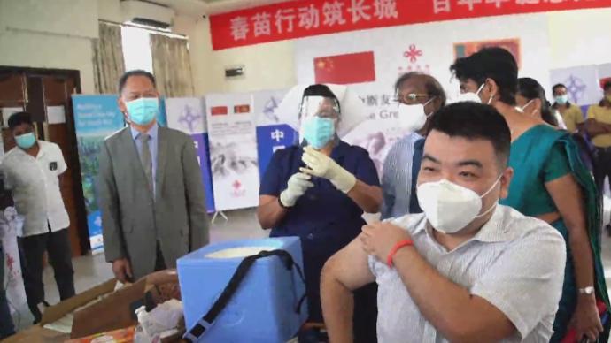 """""""春苗行动""""在斯里兰卡正式启动,中国公民可接种新冠疫苗"""