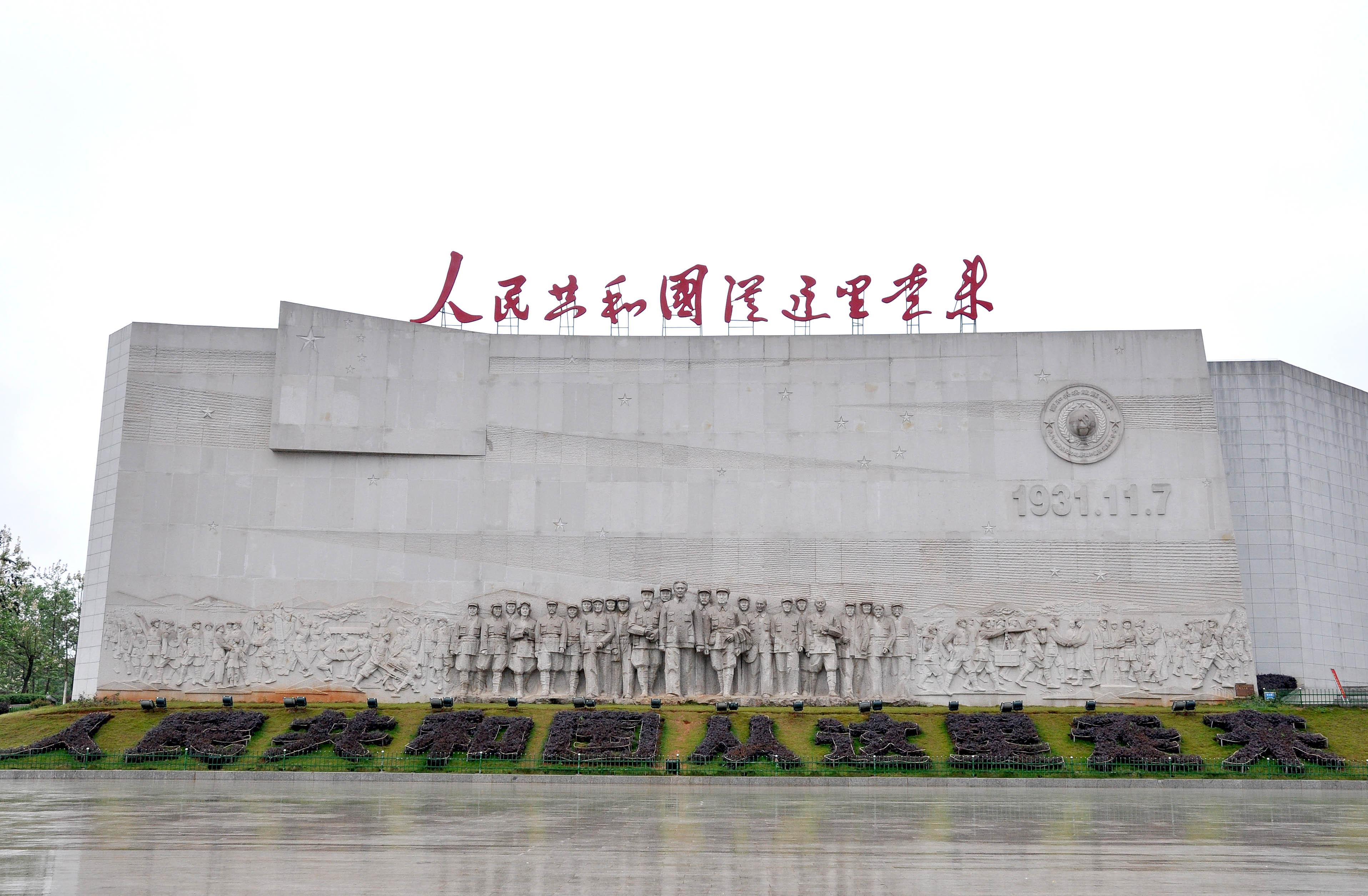 江西瑞金,中央革命根据地历史博物馆。人民视觉 图