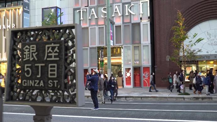 日本家庭消费连续3个月同比下降