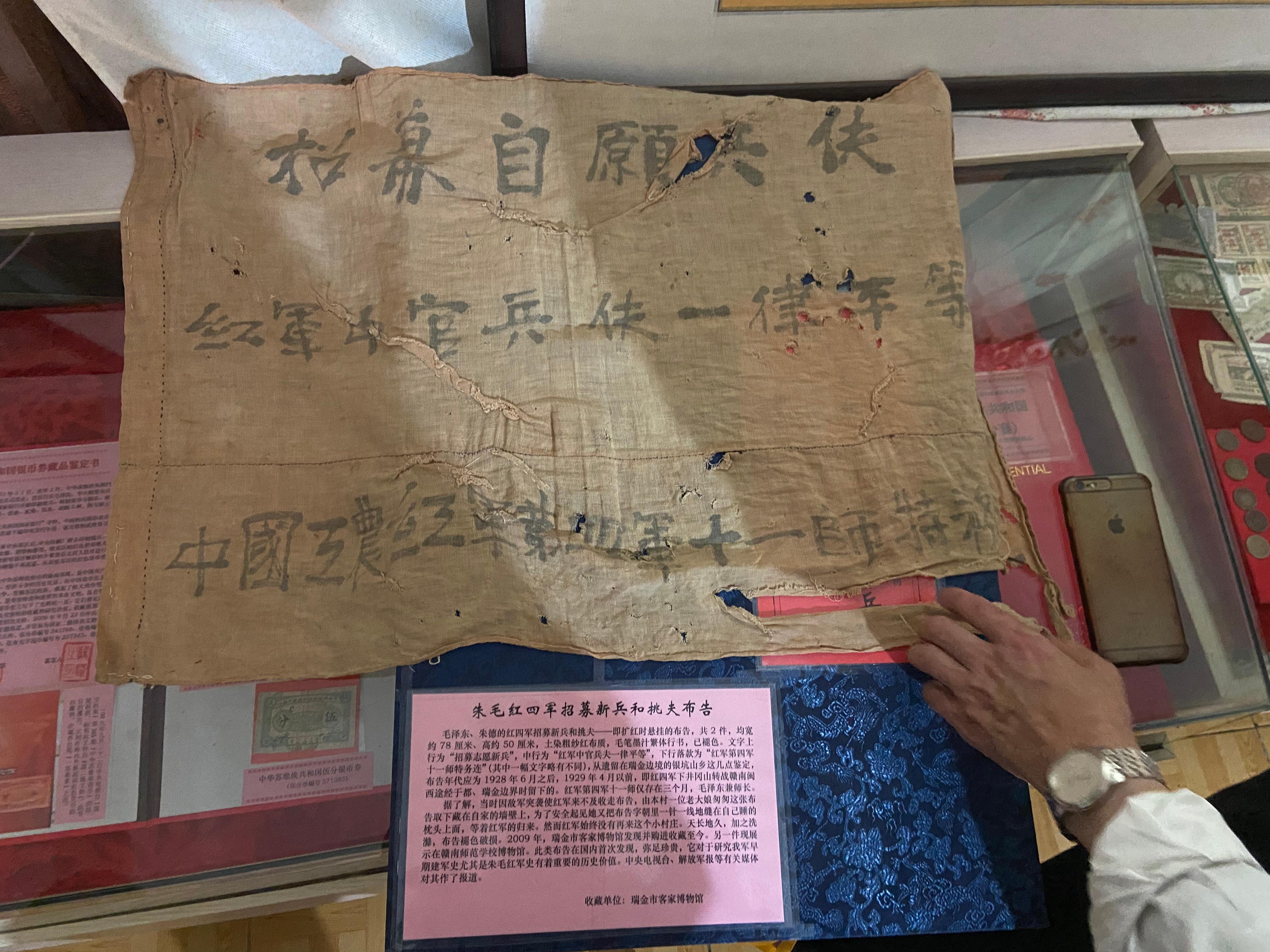 严帆收藏的珍贵历史文物—红四军招募新兵布告。澎湃新闻记者 赵思维 摄
