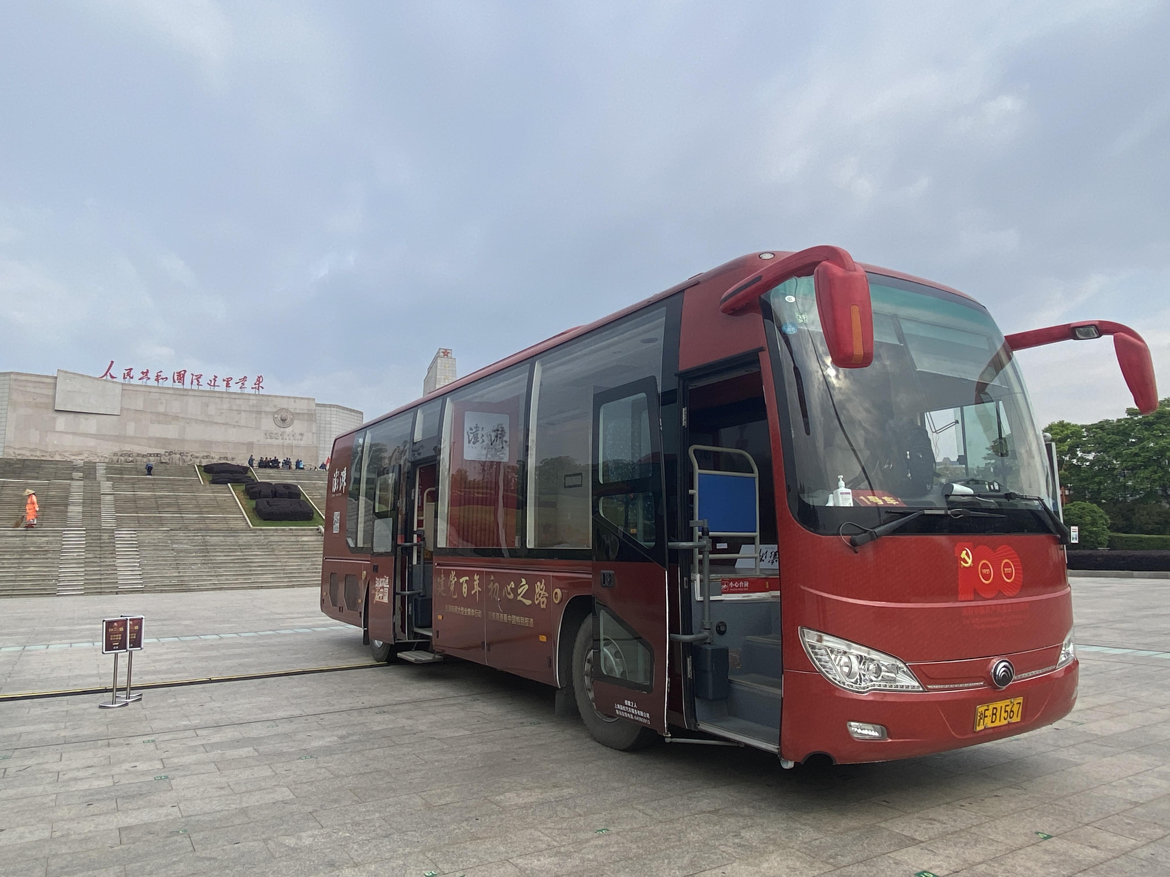 4月7日上午,澎湃新闻红色全媒体巡展大巴将在中央革命根据地历史博物馆前开放。澎湃新闻见习记者 孟梓丞 图