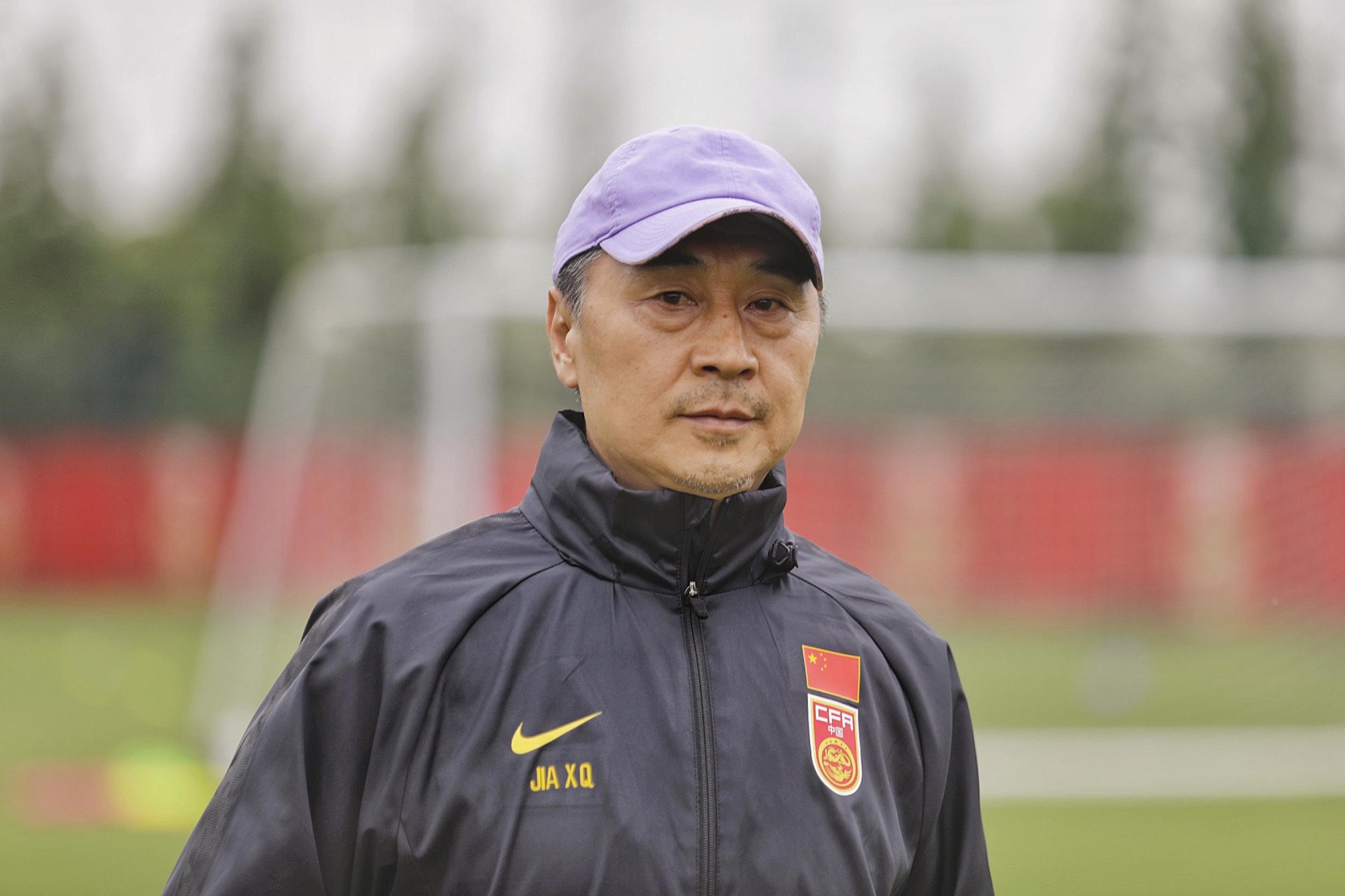 中国女足主帅贾秀全。