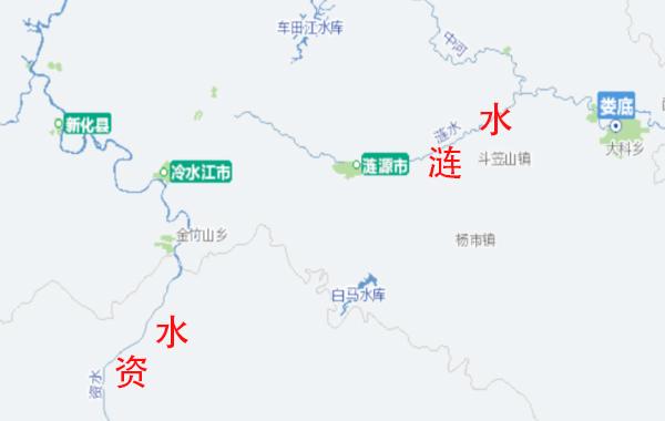 流域示意图 图片来源:湖南省水利厅网站