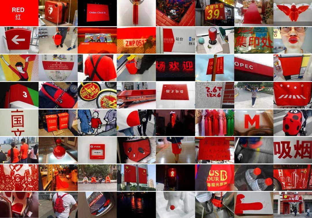 安东尼·蒙塔达斯,《红》,2017,彩色摄影,由64张40 x 60 cm的相片组成摄影墙。艺术家供图。