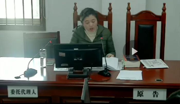 向慧在其劳动争议案中的庭审直播截图 网络截屏图