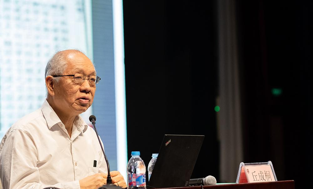 知名数学家丘成桐院士。 视觉中国 资料图