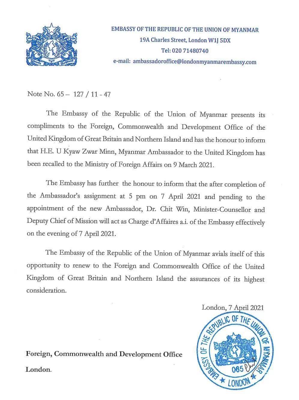 缅甸官方任免大使的声明